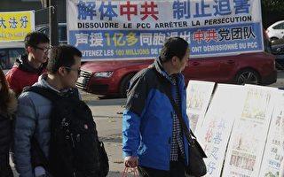 大陆游客:法轮功是中国的希望