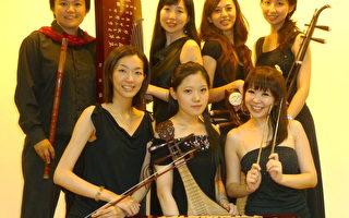 鸣响风室内乐团与S太鼓音乐会