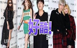 韩国时装SteveJ&YoniP 风靡韩流娱乐圈