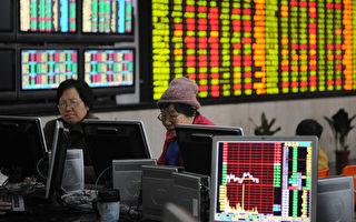 華日:中國股市飆升激起風險擔憂