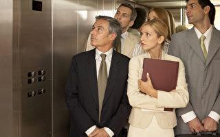 乘電梯總向上看 樓層顯示屏有魔力嗎