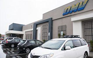加州DMV增加人手和自動化 來應付人潮