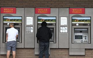 富國銀行虛開帳戶醜聞 股東提告