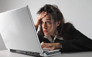 加拿大研究:少看邮件能减轻工作压力