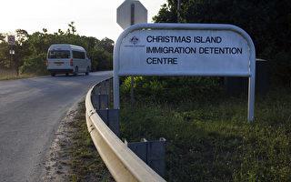 澳擴大醫療服務規模 聖誕島可接納500難民