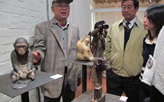 雕塑艺术展  感受新艺术的洗礼