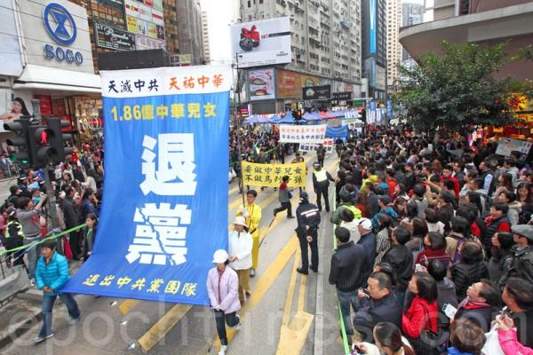 九評十年深入民心 香港遊行震撼大陸客