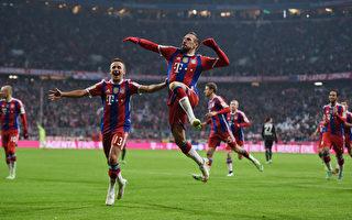 拜仁慕尼黑成四大聯賽唯一不敗球隊