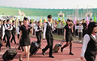 运动会场上,三信家商观光科的学生打扮成空姐和空少。(三信家商提供)