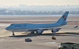 因「堅果風波」驅逐空姐 韓航公主辭職