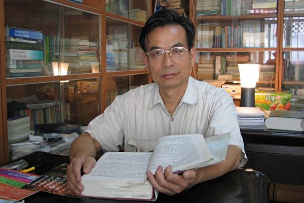 为何美国政府关注大陆法学教授张赞宁?