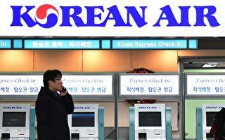韓航「堅果返航」風波 副社長辭職