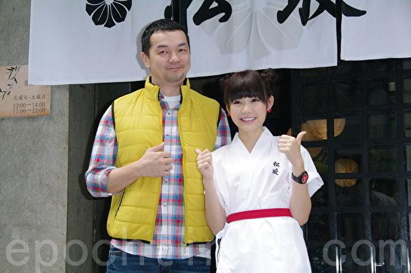 《幸福不二家》在台北舉行開鏡記者會。圖為(左起)全聯先生、吳心緹。(黃宗茂/大紀元)