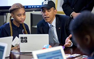 奥巴马成为美历史上首位会编程的总统
