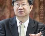 教育部长吴思华10日表示,教育部将增加国立大学预算,补足调涨兼任教师钟点费所需经费。(陈柏州 /大纪元)