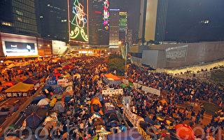 """7000港警清场前夜 """"双学""""泛民恪守非暴力应对"""