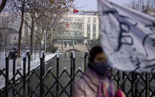 外媒聚焦中共高官刘铁男被判终身监禁