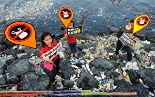 研究:海洋塑料製品充斥 漁網浮標最多