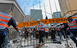 香港十五名議員抗命被捕 歷來最多