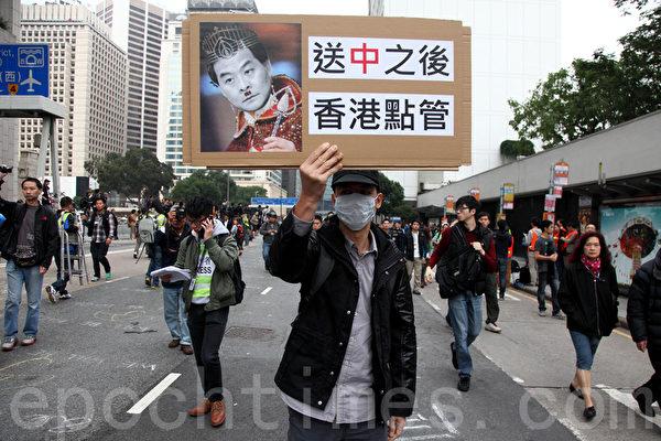 2014年12月11日,司法机构的执达吏在大批警察的配合下对金钟雨伞广场进行清场,有市民到场抗议。(潘在殊/大纪元)