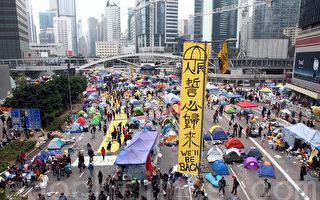 组图:清场结束 雨伞运动留在港人心中