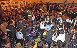 金鐘清場 港警拘捕247人