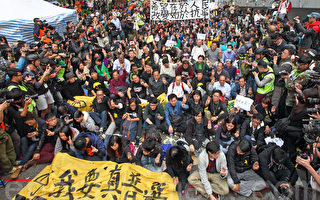 """最后清场百人被捕 香港占中被终止""""抗命""""继续"""