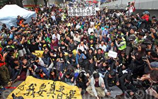 """75天雨伞运动暂告落幕 港人""""公民抗命""""进入新阶段"""