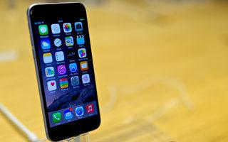 手机成时尚圣诞礼物 苹果产品占51%