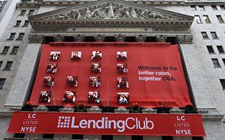 IPO首日 Lending Club飙56%