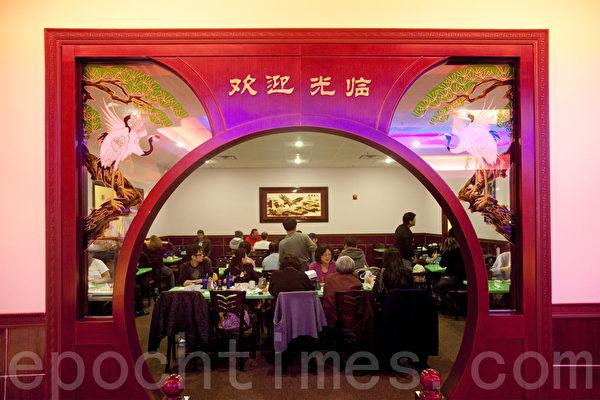 Teppanyaki Grill & Supreme Buffet自助餐廳內實景 (John Yu/大紀元)