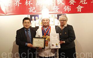 厨艺家詹煌君获国际厨艺大赛金奖