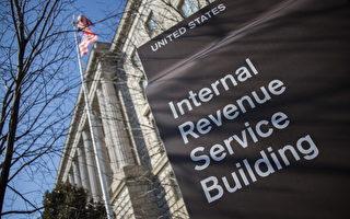 发儿童抵税福利 美国税局促低收入家庭申请