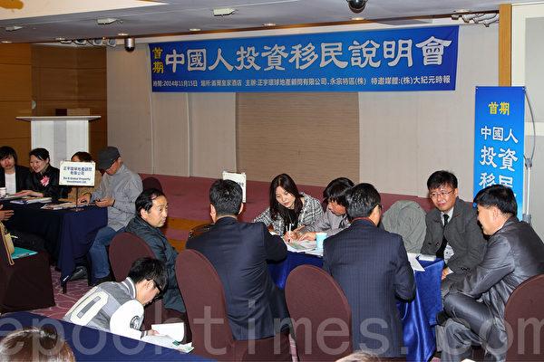 海外投资移民政策大比拼(一):日韩港台