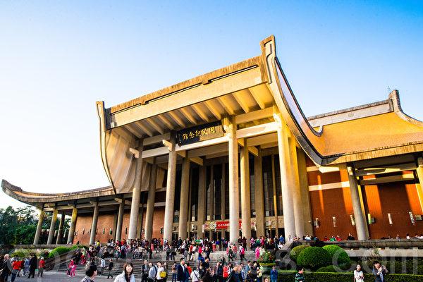 国父纪念馆是陆客来台必游景点之一。(陈柏州/大纪元)