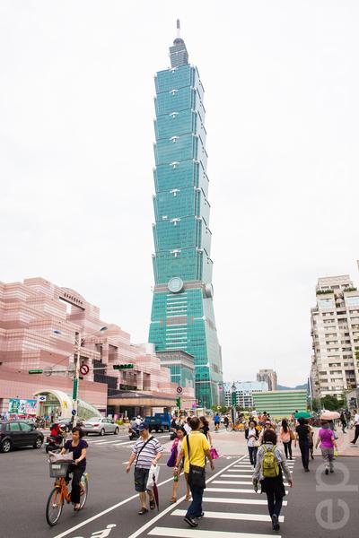 台北101大楼。(陈柏州/大纪元)