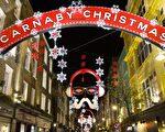 2014年12月7日,英國倫敦市中心卡納比街聖誕燈飾。(JUSTIN TALLIS/AFP/Getty Images)