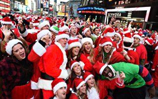 拚形象 耶誕老人紐約遊行開跑