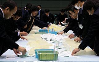 日本众议院选举投票率创新低