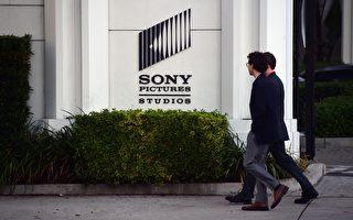 遭駭客要脅 索尼籲媒體停止報導外洩文件