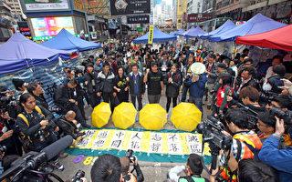 近千警員清場銅鑼灣 17留守者被捕高喊「要真普選」