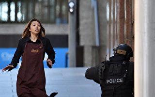 悉尼人质案 华裔优秀女生Elly Chen逃脱 亲友祝贺