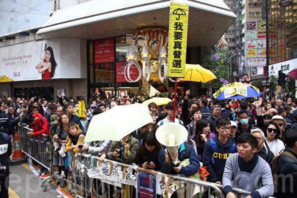 雨伞运动后 港人认同是中国人指数创新低