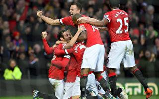 「英格蘭德比」曼聯擊敗利物浦 穩居第三