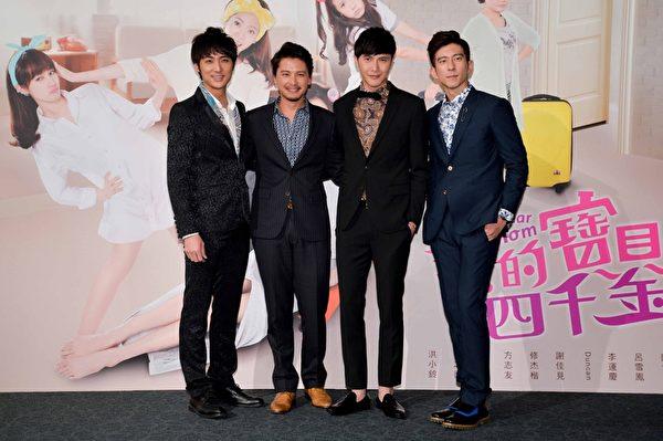 李運慶(左起)、Duncan、謝佳見、修杰楷。(三立提供)