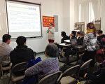 12月15日布碌崙华策会与非营利移民机构IJC举办奥巴马移改讲座,受到社区欢迎。(林丹/大纪元)