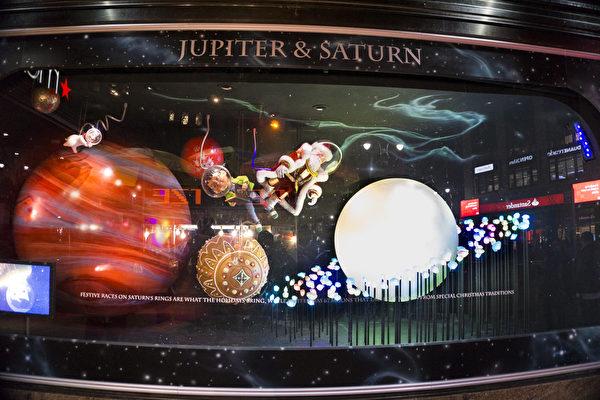 2014紐約梅西聖誕櫥窗展,「聖誕老人的星際之旅」。(戴兵/大紀元)