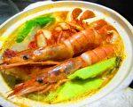 海鲜味噌火锅 (家和/大纪元)