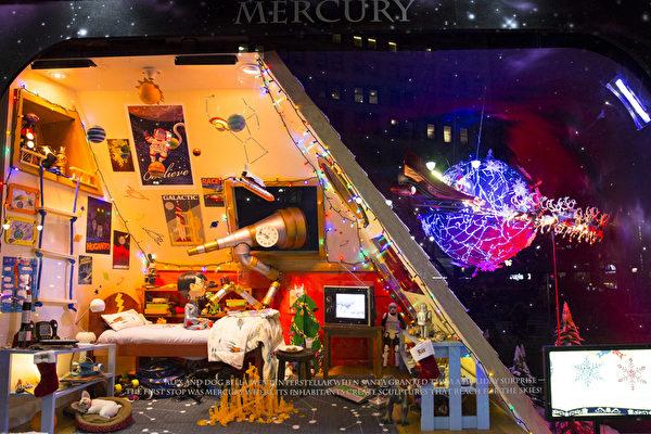2014紐約梅西聖誕節櫥窗展,「聖誕老人的星際之旅」。(戴兵/大紀元)