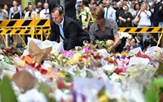 悉尼人质案: 已知和未知信息有哪些?